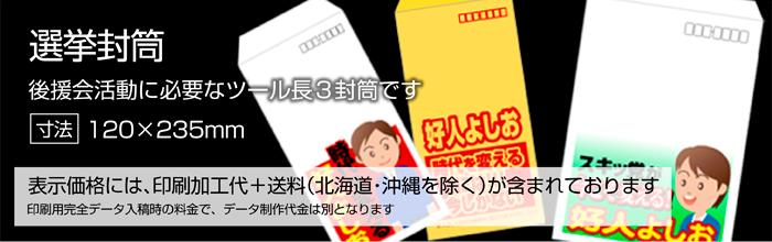 封筒(透明OPP&紙)