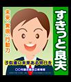 top_kokusei