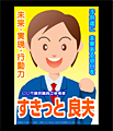 B1ポスター(728×1030)