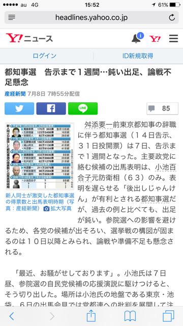 YahooNews1