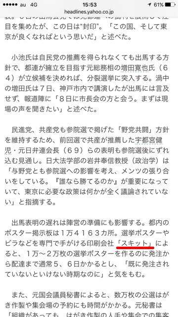 YahooNews2